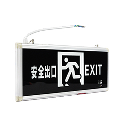 Emergency Exit Sign-1C