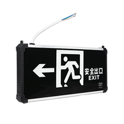 Emergency Exit Sign-1L